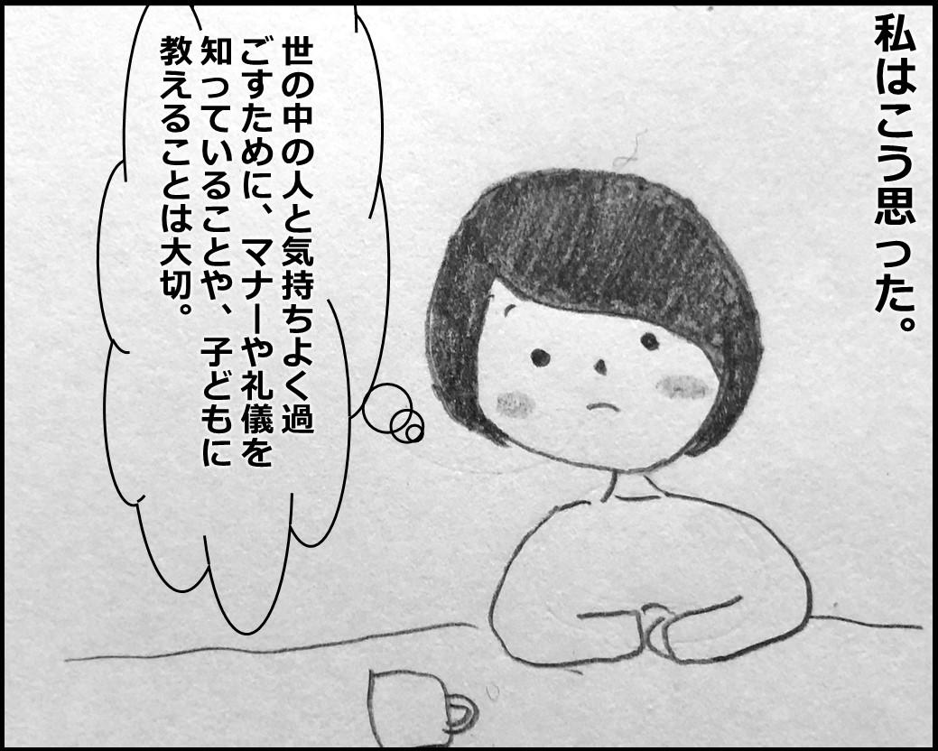 f:id:Megumi_Shida:20191213131121j:plain