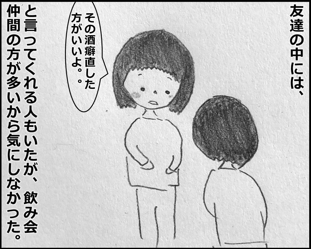 f:id:Megumi_Shida:20191215161255j:plain