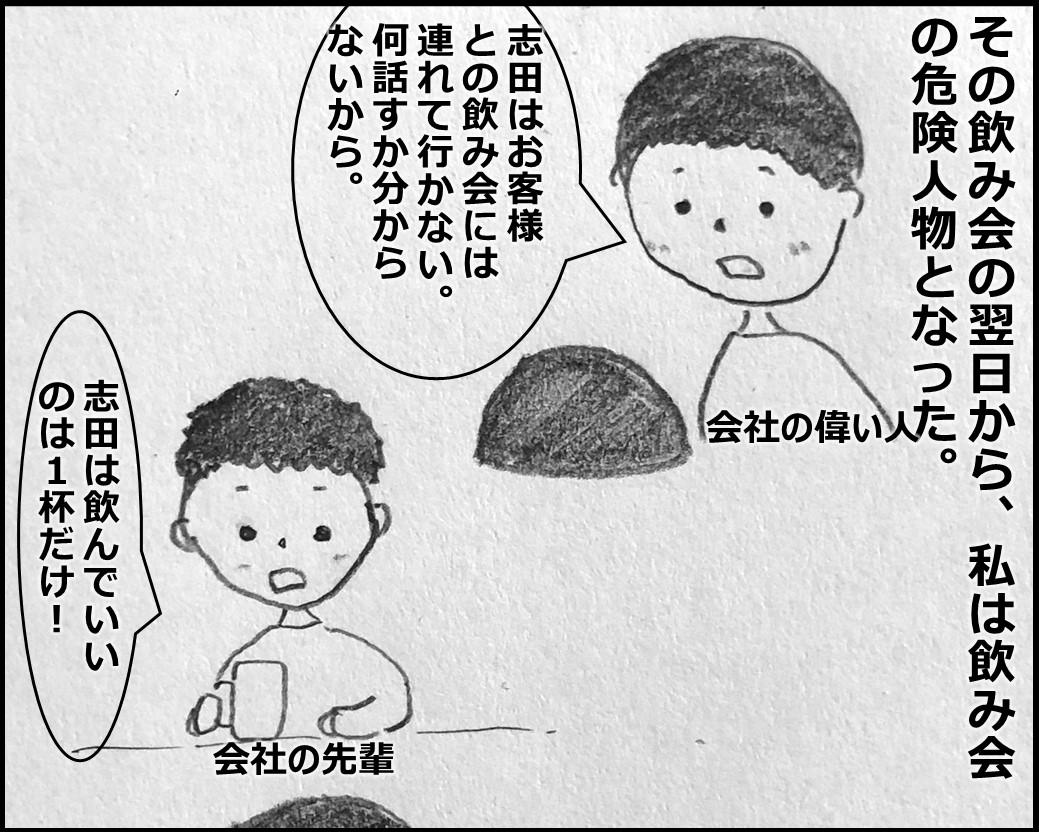 f:id:Megumi_Shida:20191215161312j:plain