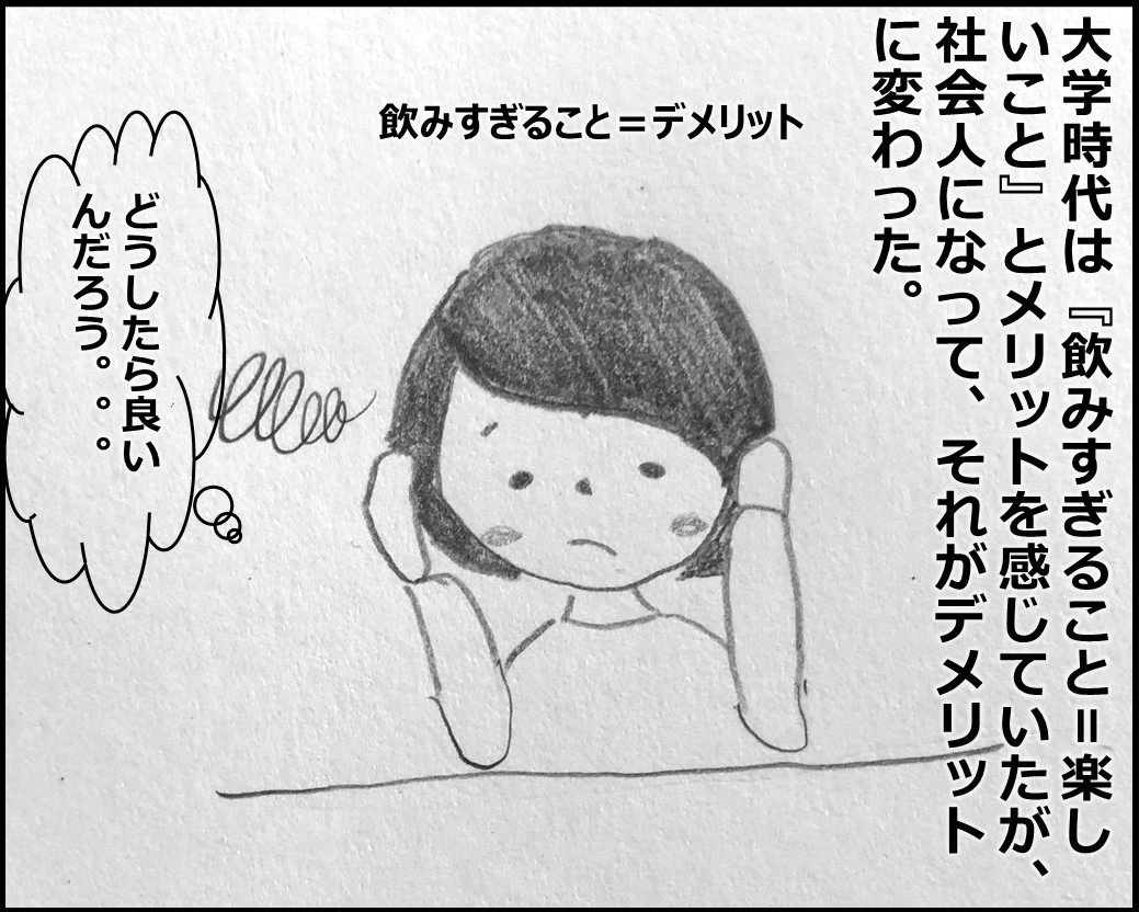 f:id:Megumi_Shida:20191215161328j:plain