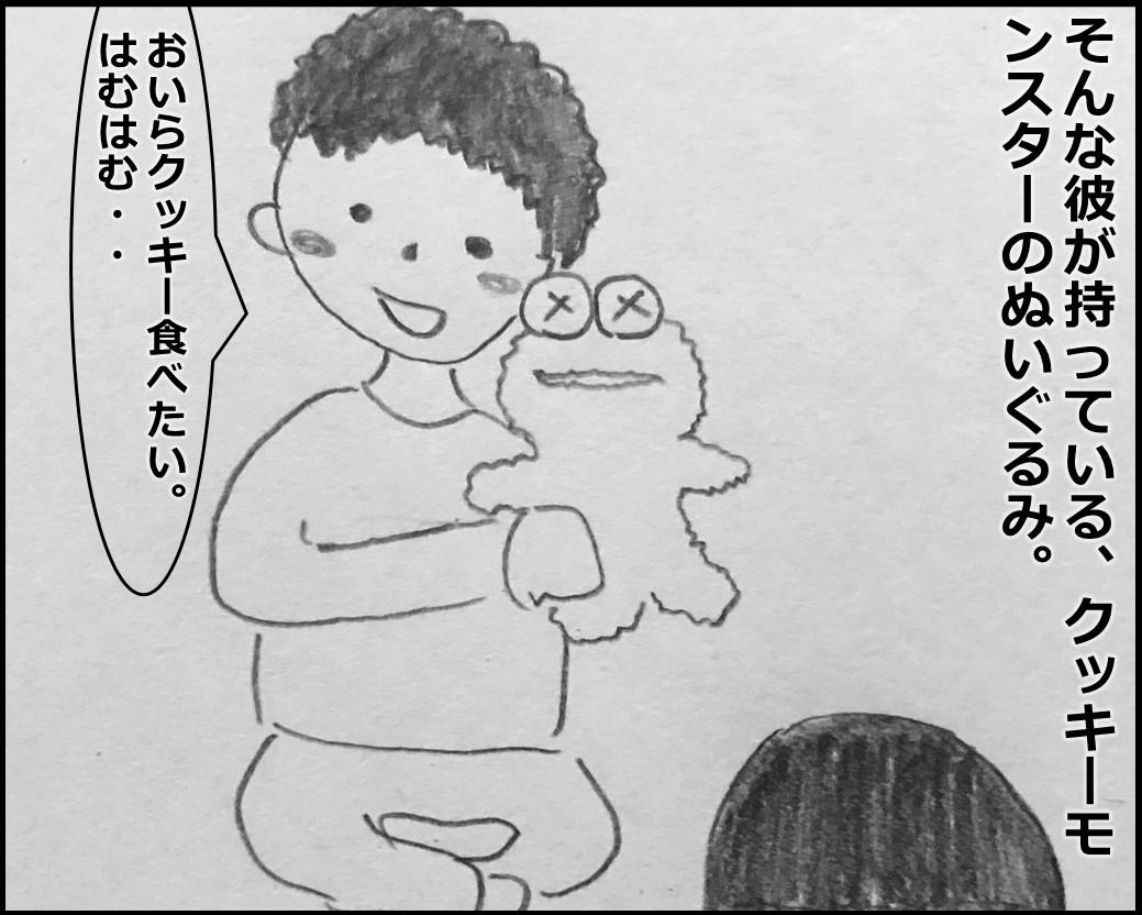 f:id:Megumi_Shida:20191216171846j:plain