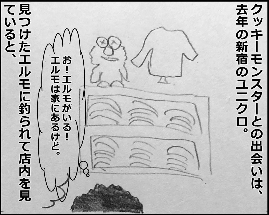 f:id:Megumi_Shida:20191216171857j:plain
