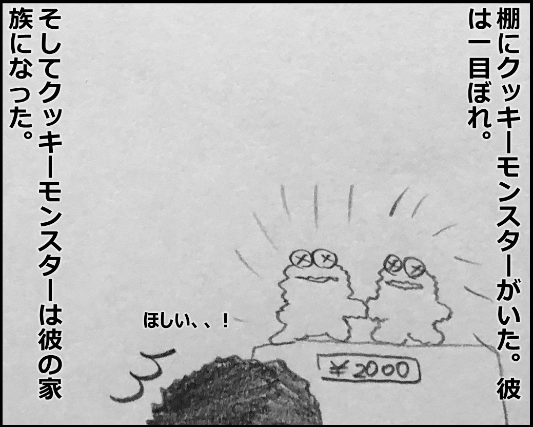 f:id:Megumi_Shida:20191216171904j:plain