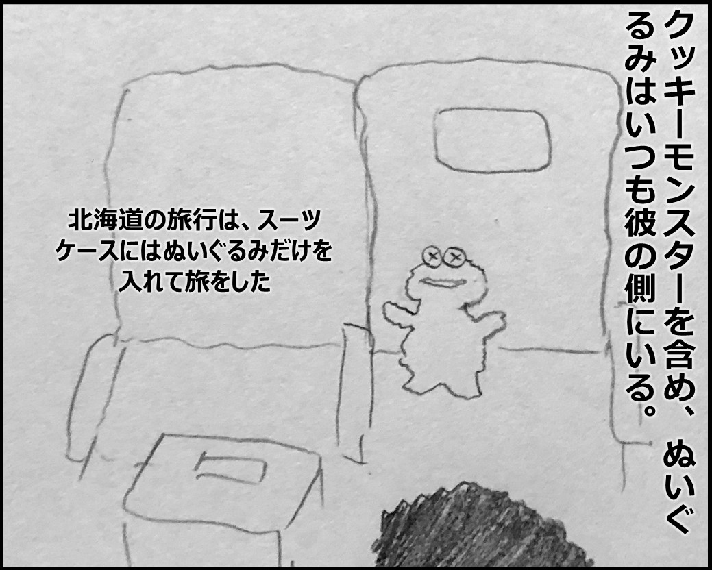 f:id:Megumi_Shida:20191216171908j:plain