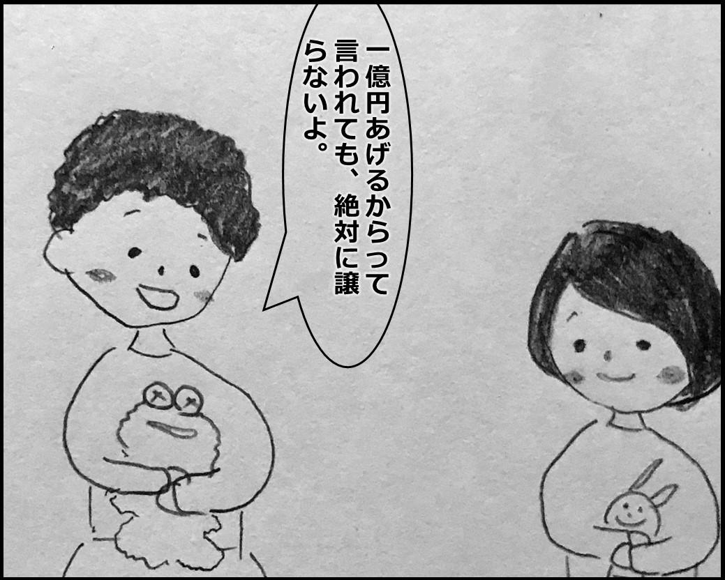 f:id:Megumi_Shida:20191216171955j:plain