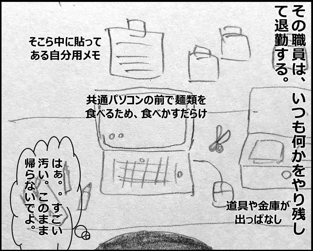 f:id:Megumi_Shida:20191217072936j:plain