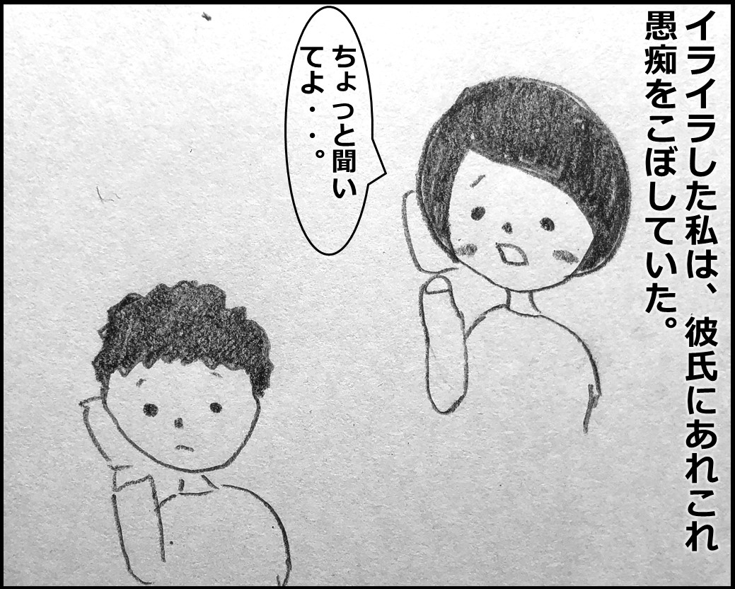 f:id:Megumi_Shida:20191217072942j:plain
