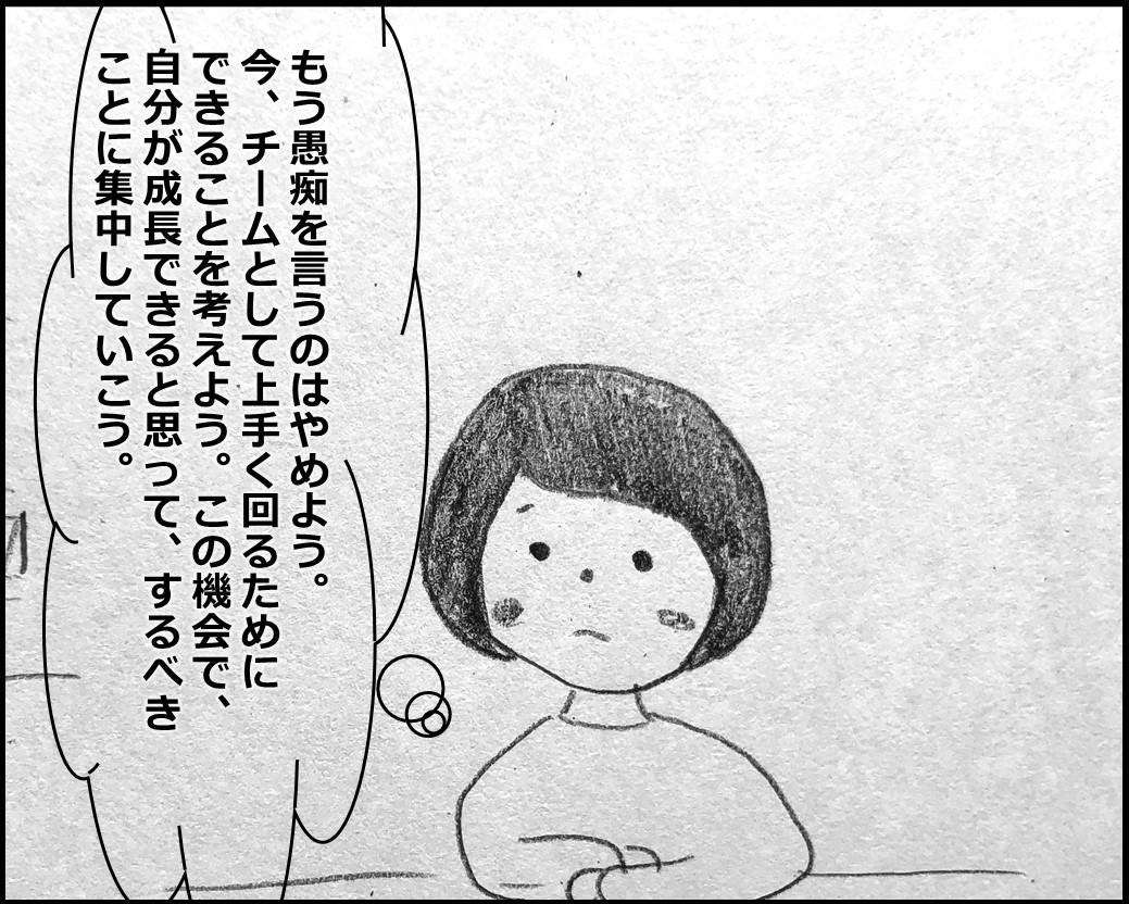 f:id:Megumi_Shida:20191217073001j:plain