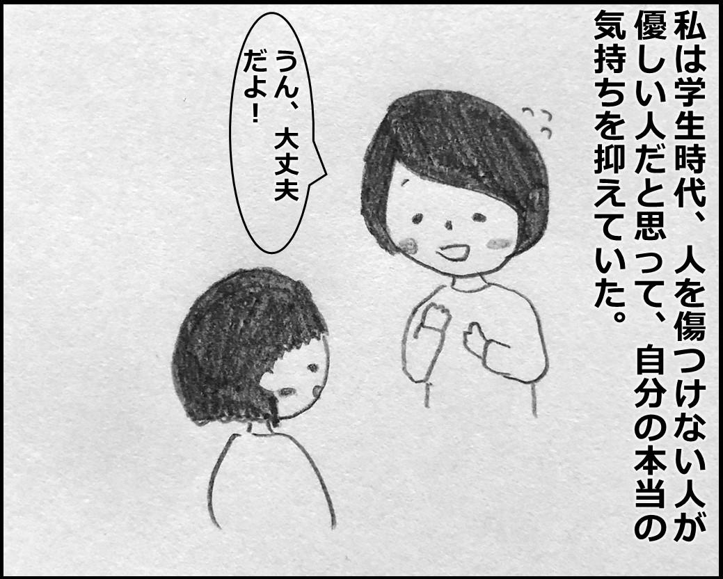 f:id:Megumi_Shida:20191218132028j:plain