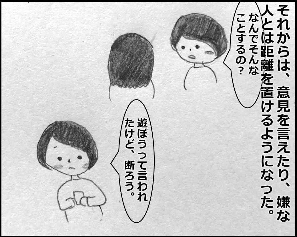 f:id:Megumi_Shida:20191218132100j:plain