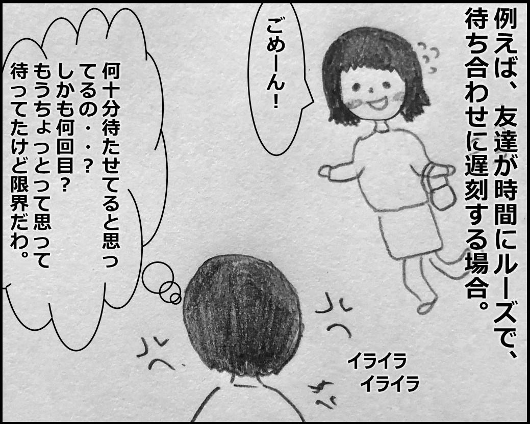 f:id:Megumi_Shida:20191219073529j:plain