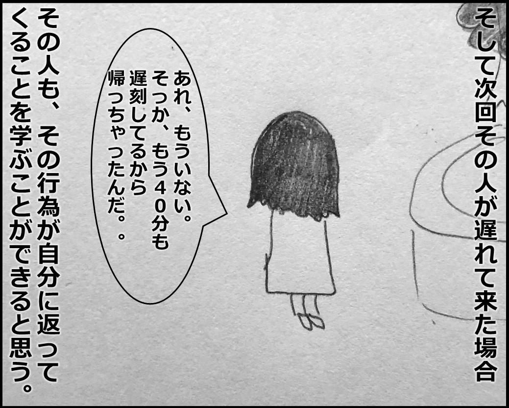 f:id:Megumi_Shida:20191219073545j:plain