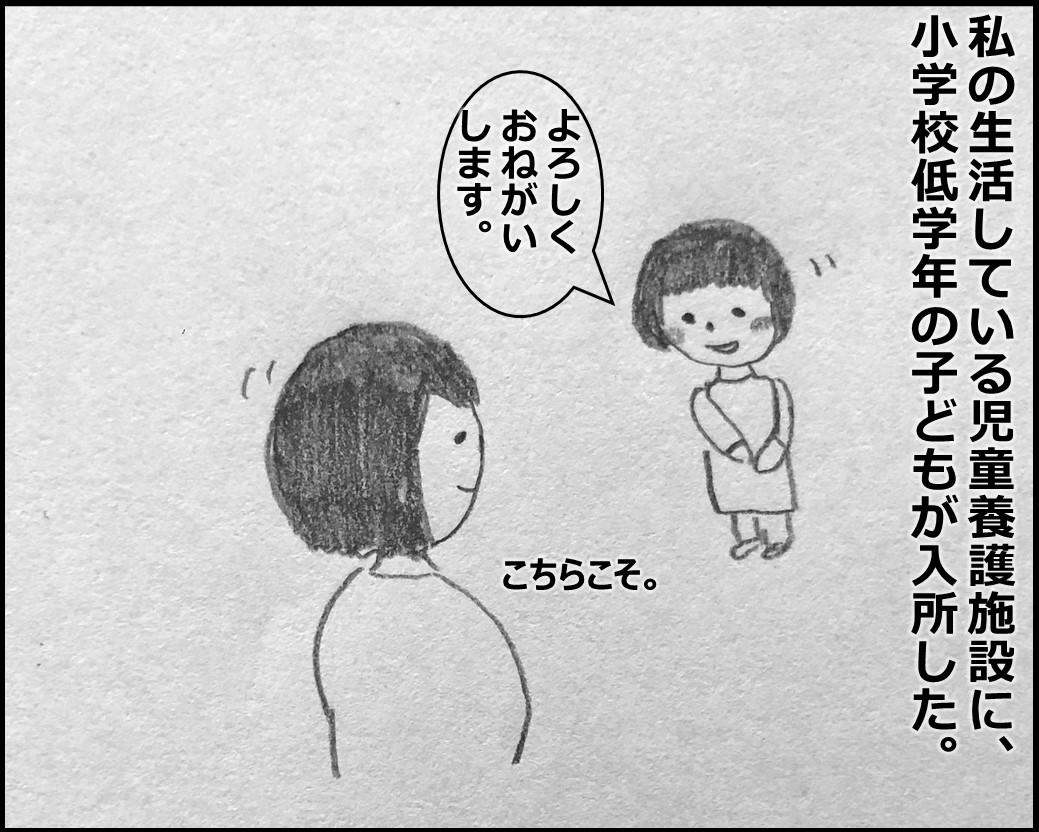 f:id:Megumi_Shida:20191220084240j:plain