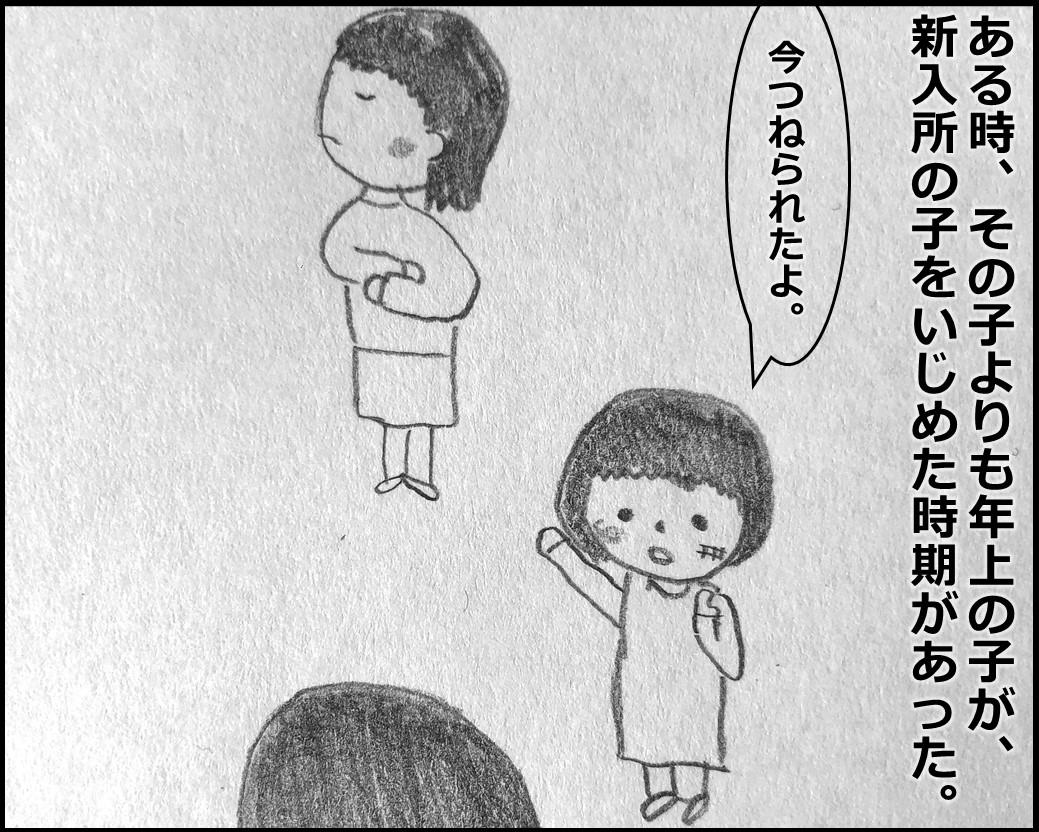 f:id:Megumi_Shida:20191220084246j:plain