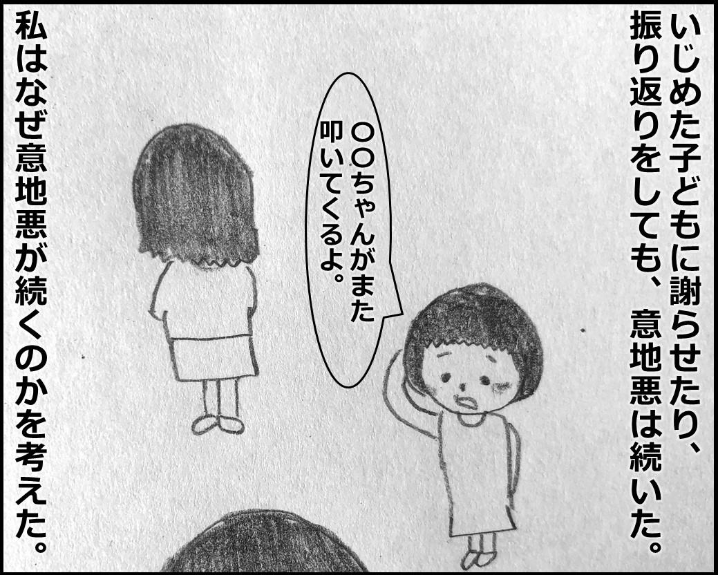 f:id:Megumi_Shida:20191220084254j:plain