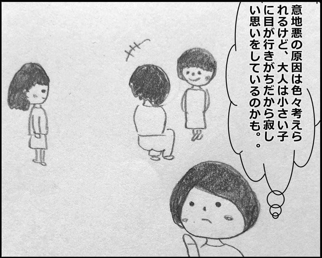 f:id:Megumi_Shida:20191220084303j:plain