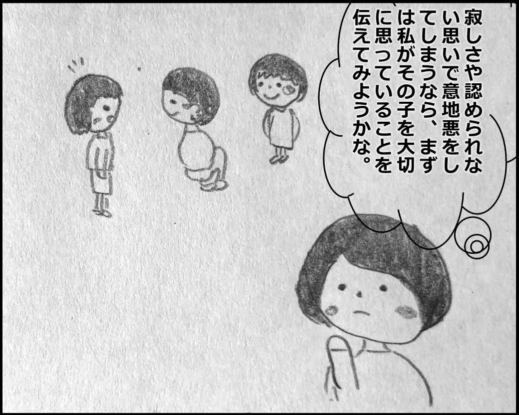 f:id:Megumi_Shida:20191220084310j:plain