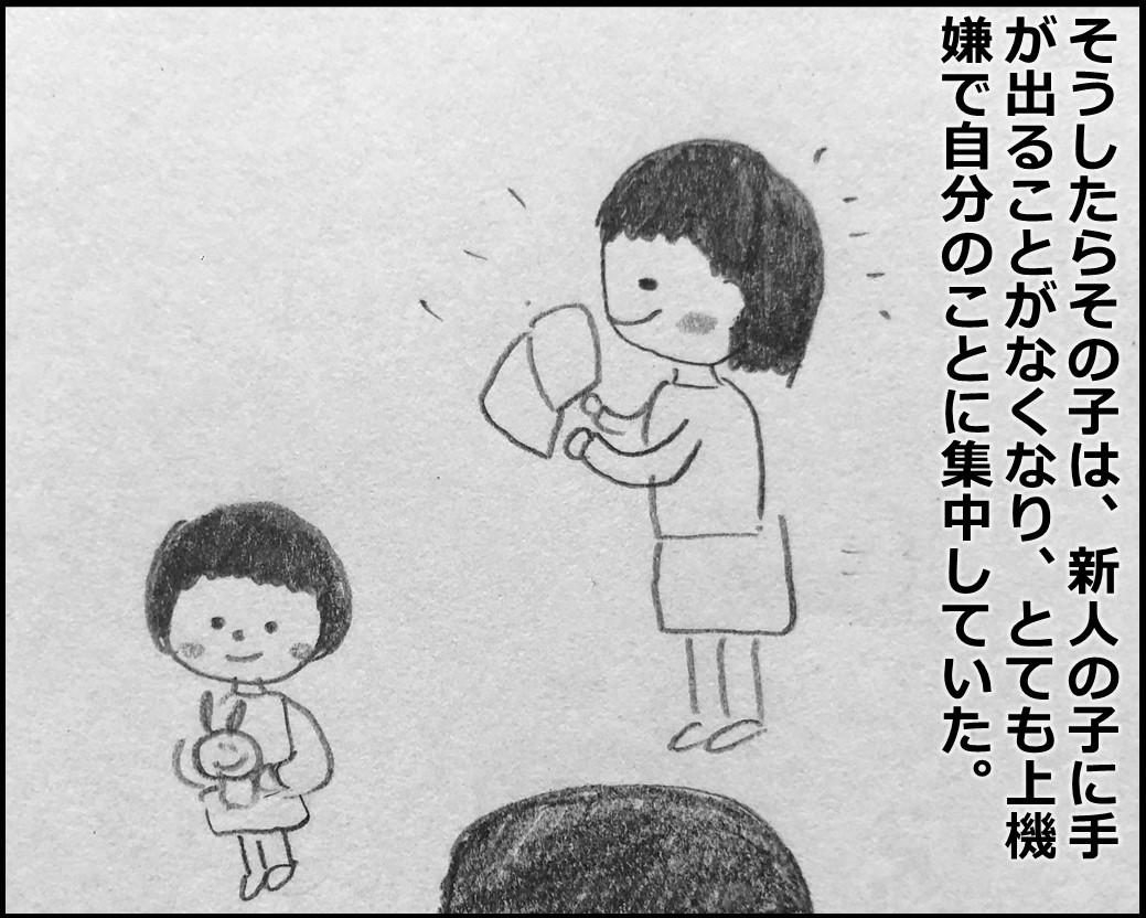 f:id:Megumi_Shida:20191220084340j:plain