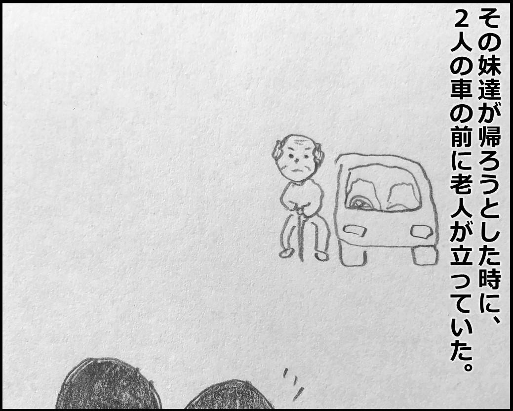 f:id:Megumi_Shida:20191221130552j:plain