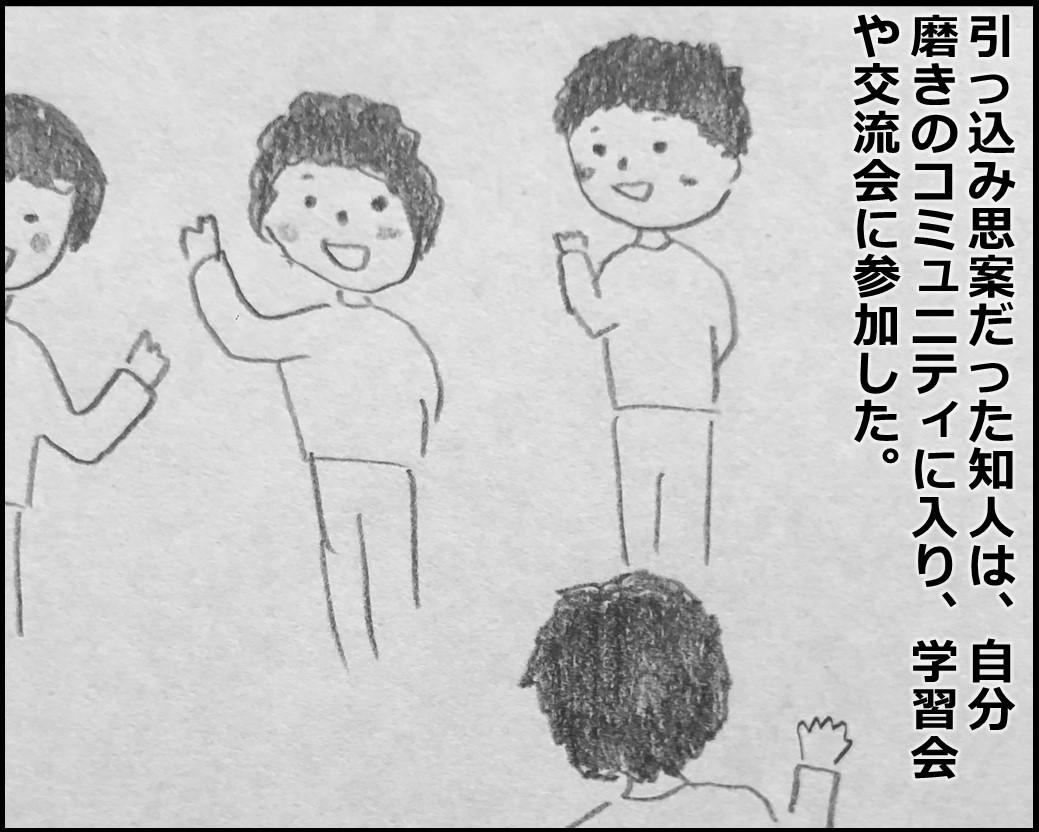 f:id:Megumi_Shida:20191222160048j:plain