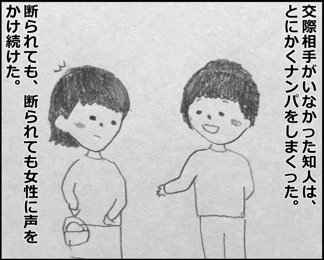 f:id:Megumi_Shida:20191222160100j:plain