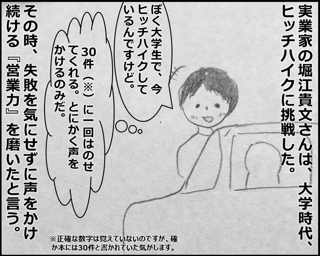 f:id:Megumi_Shida:20191222160113j:plain
