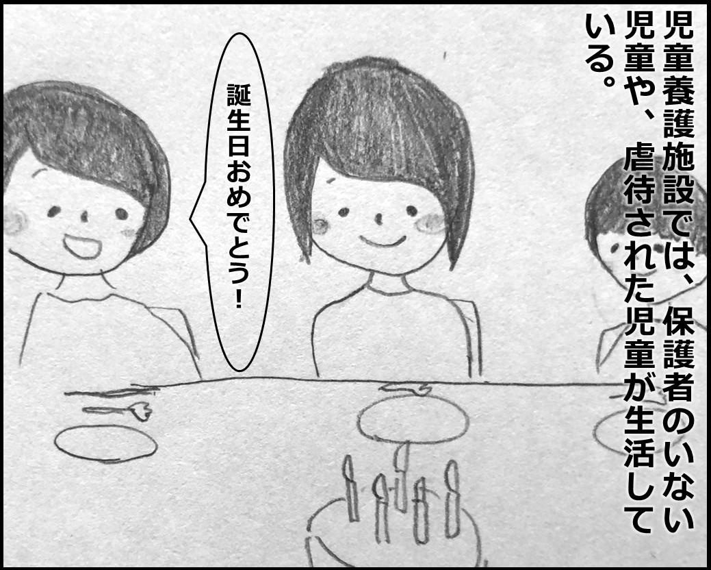f:id:Megumi_Shida:20191223174123j:plain