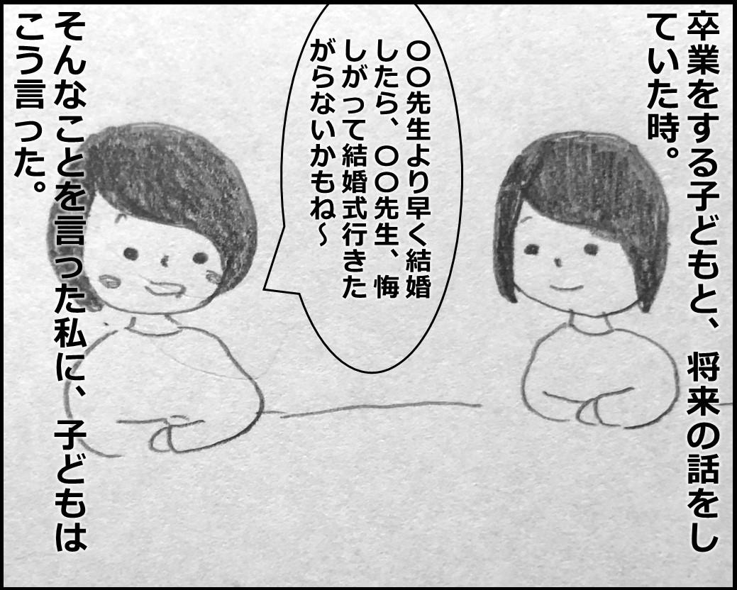 f:id:Megumi_Shida:20191223174154j:plain