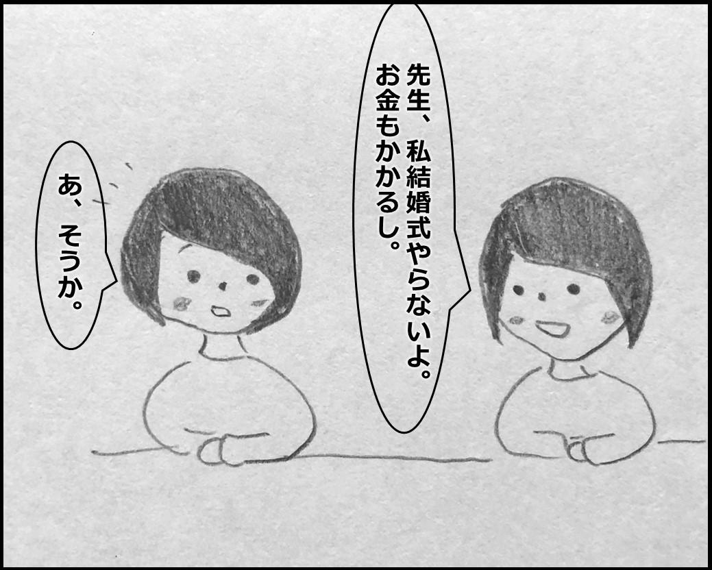f:id:Megumi_Shida:20191223174202j:plain