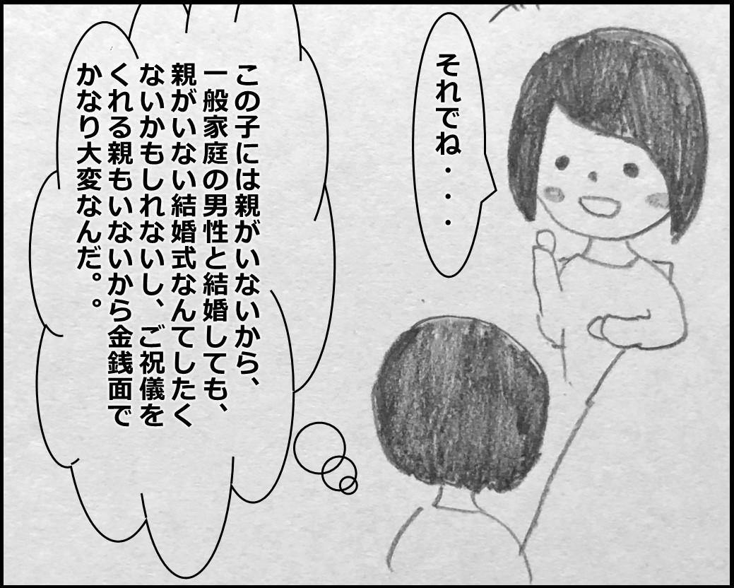 f:id:Megumi_Shida:20191223174209j:plain