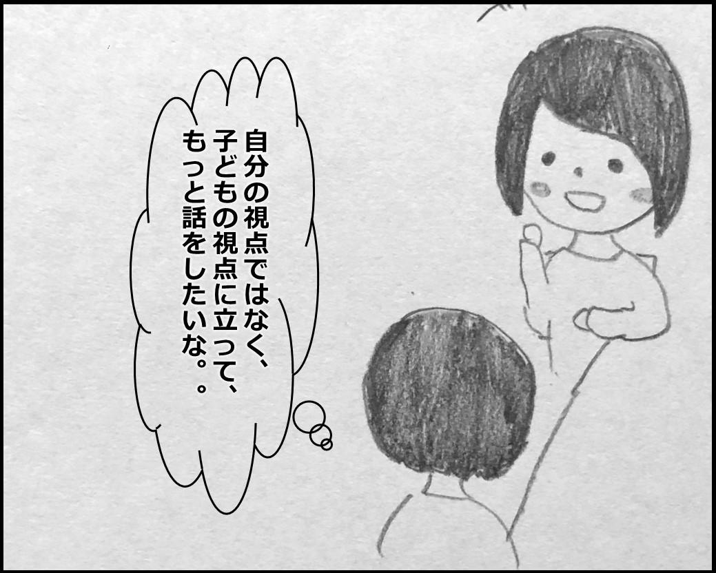 f:id:Megumi_Shida:20191223174244j:plain
