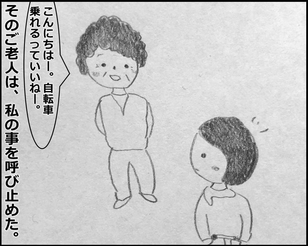 f:id:Megumi_Shida:20191225153459j:plain