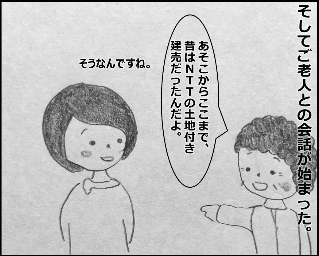f:id:Megumi_Shida:20191225153506j:plain