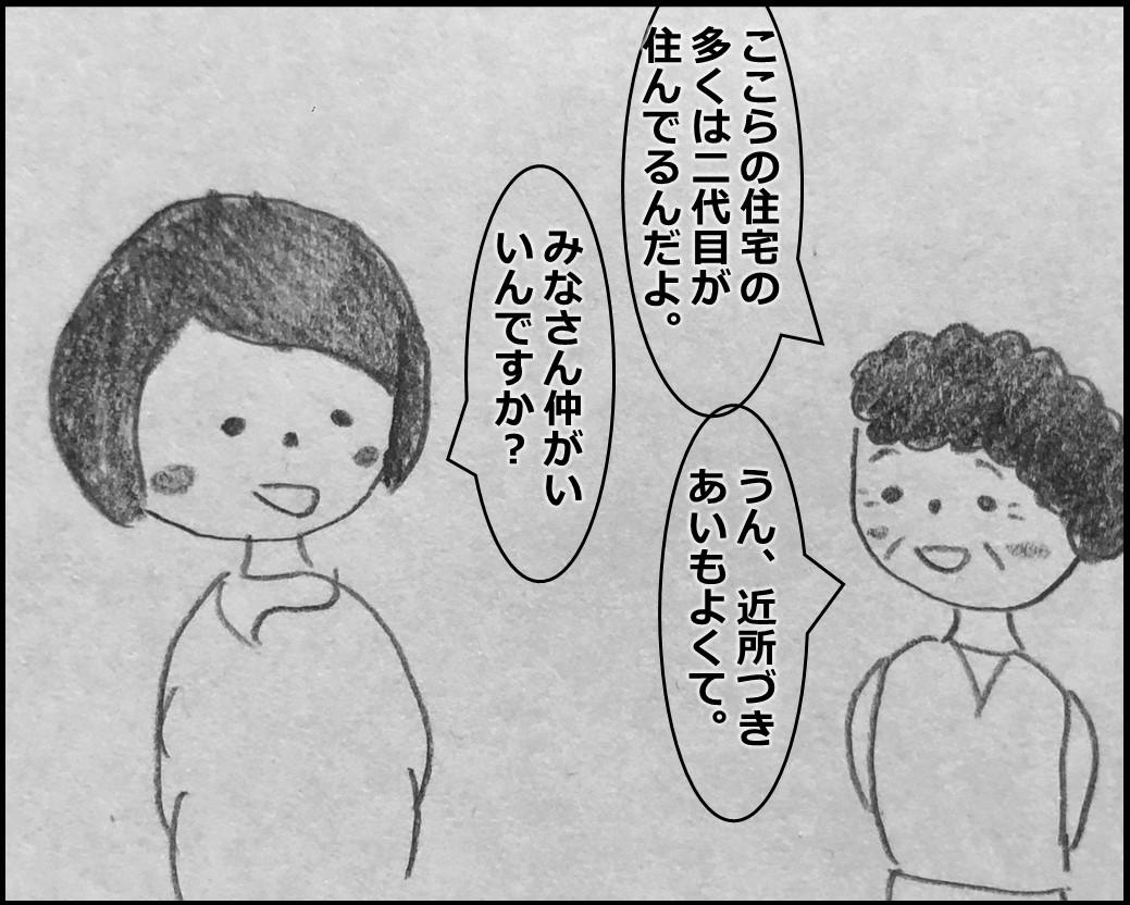 f:id:Megumi_Shida:20191225153513j:plain