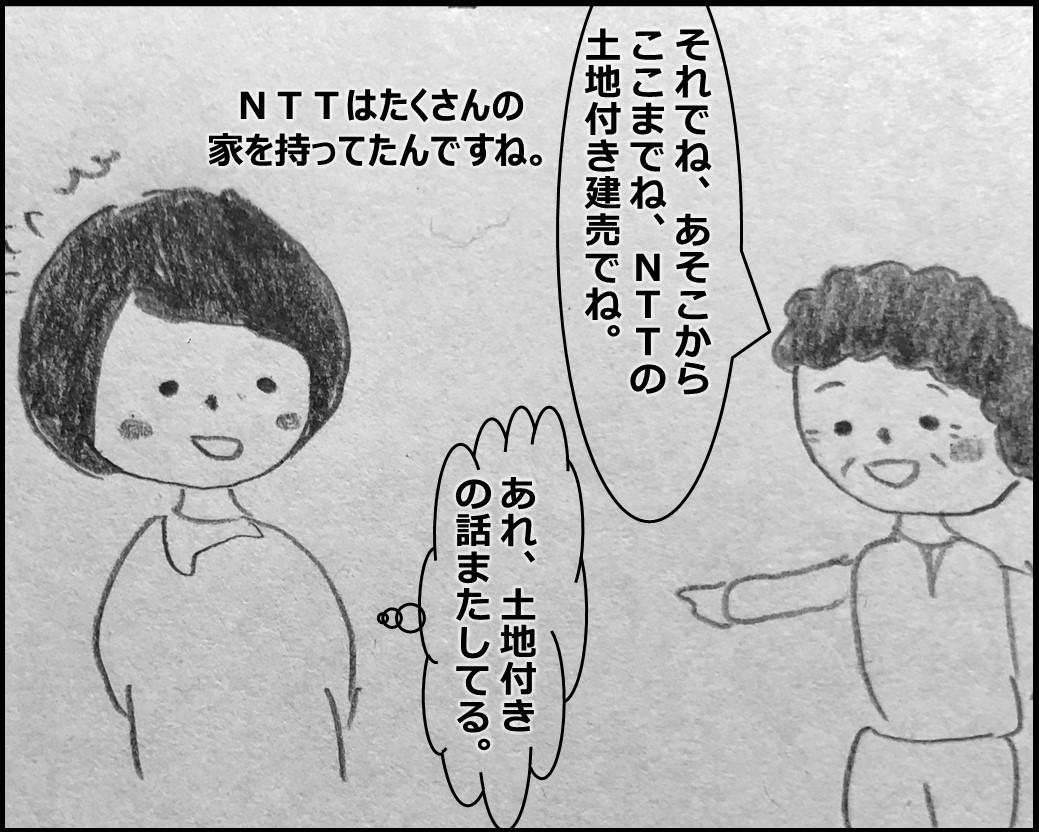 f:id:Megumi_Shida:20191225153524j:plain