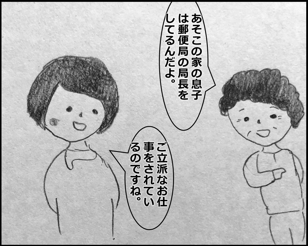 f:id:Megumi_Shida:20191225153530j:plain