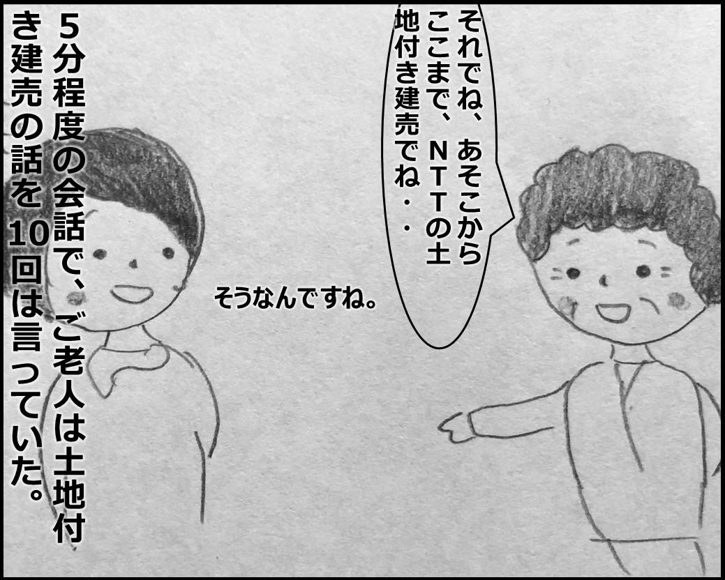 f:id:Megumi_Shida:20191225153539j:plain