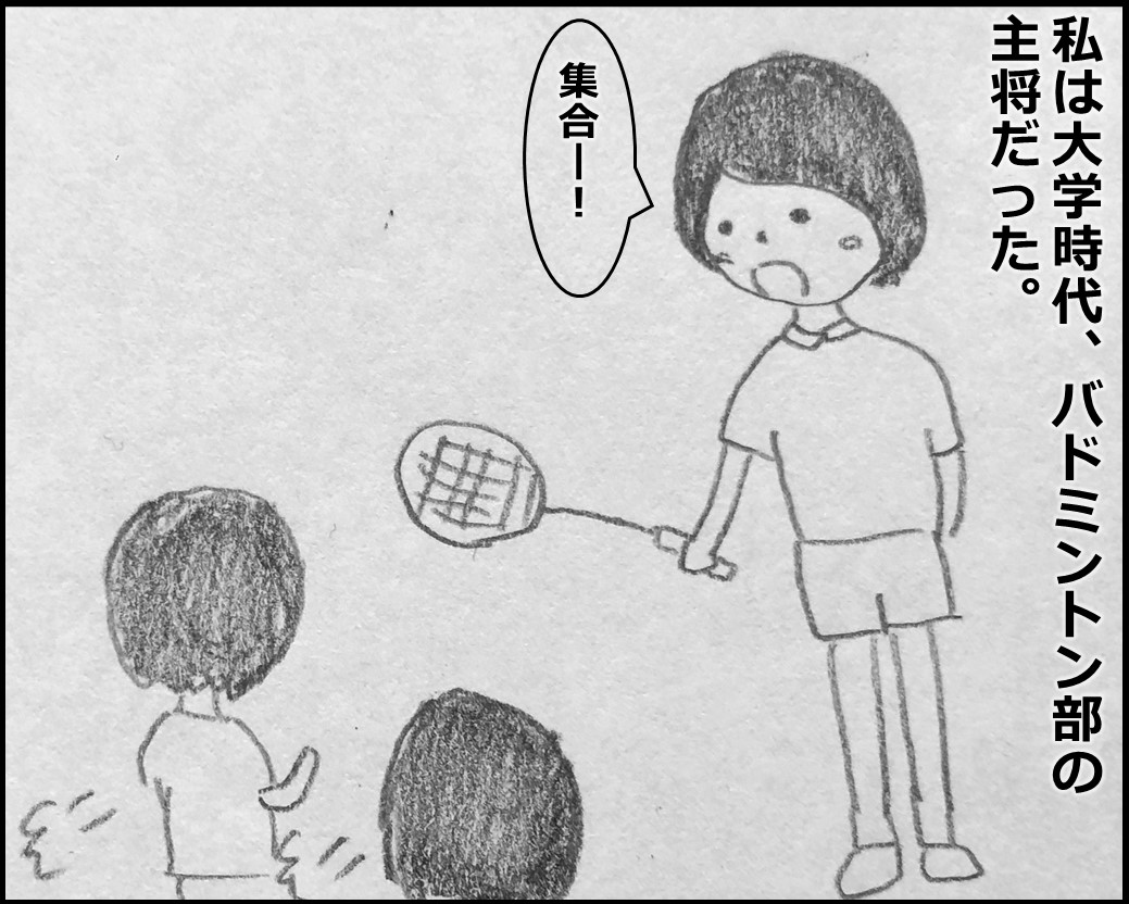 f:id:Megumi_Shida:20191226121321j:plain