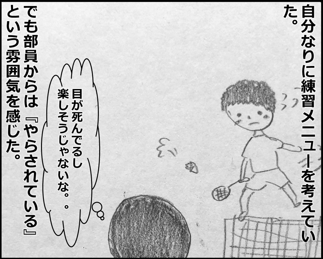 f:id:Megumi_Shida:20191226121327j:plain
