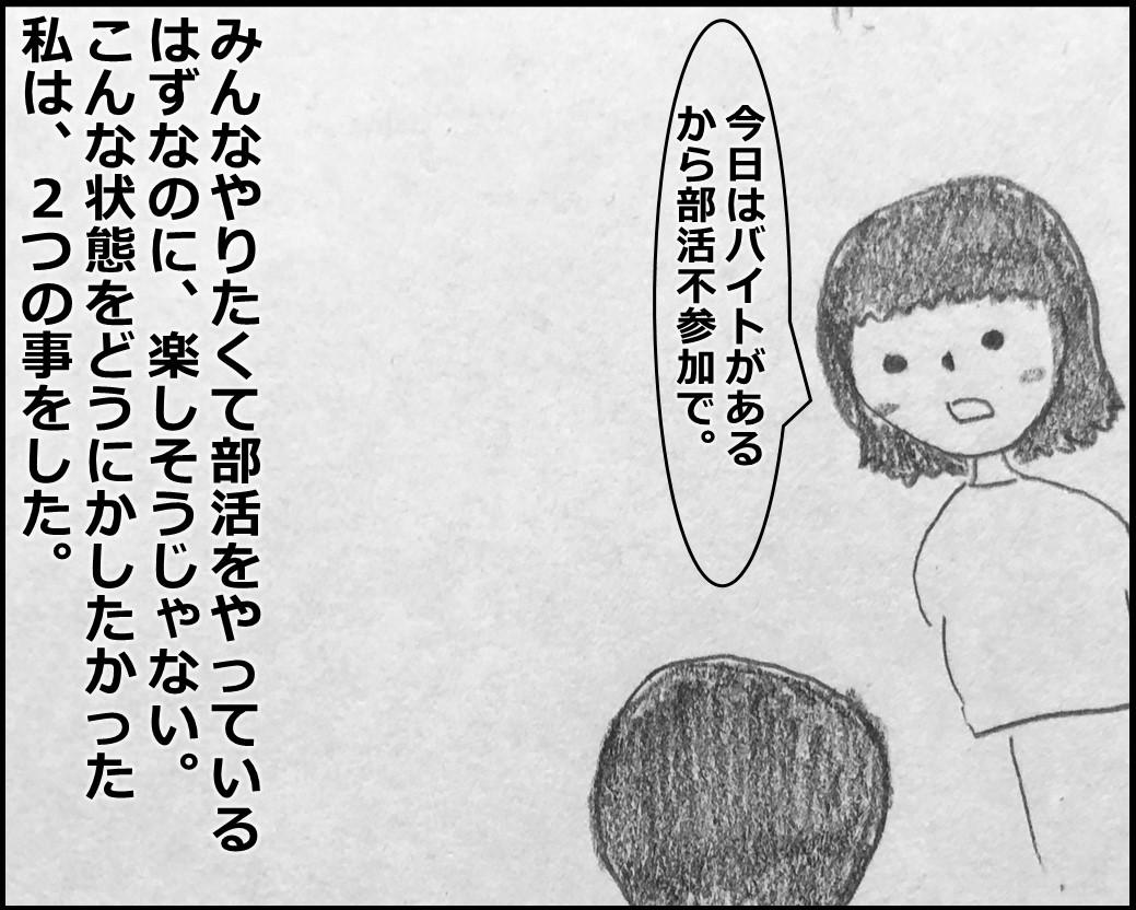 f:id:Megumi_Shida:20191226121333j:plain