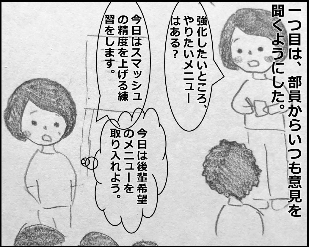 f:id:Megumi_Shida:20191226121340j:plain