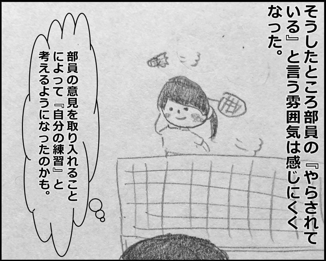 f:id:Megumi_Shida:20191226121348j:plain