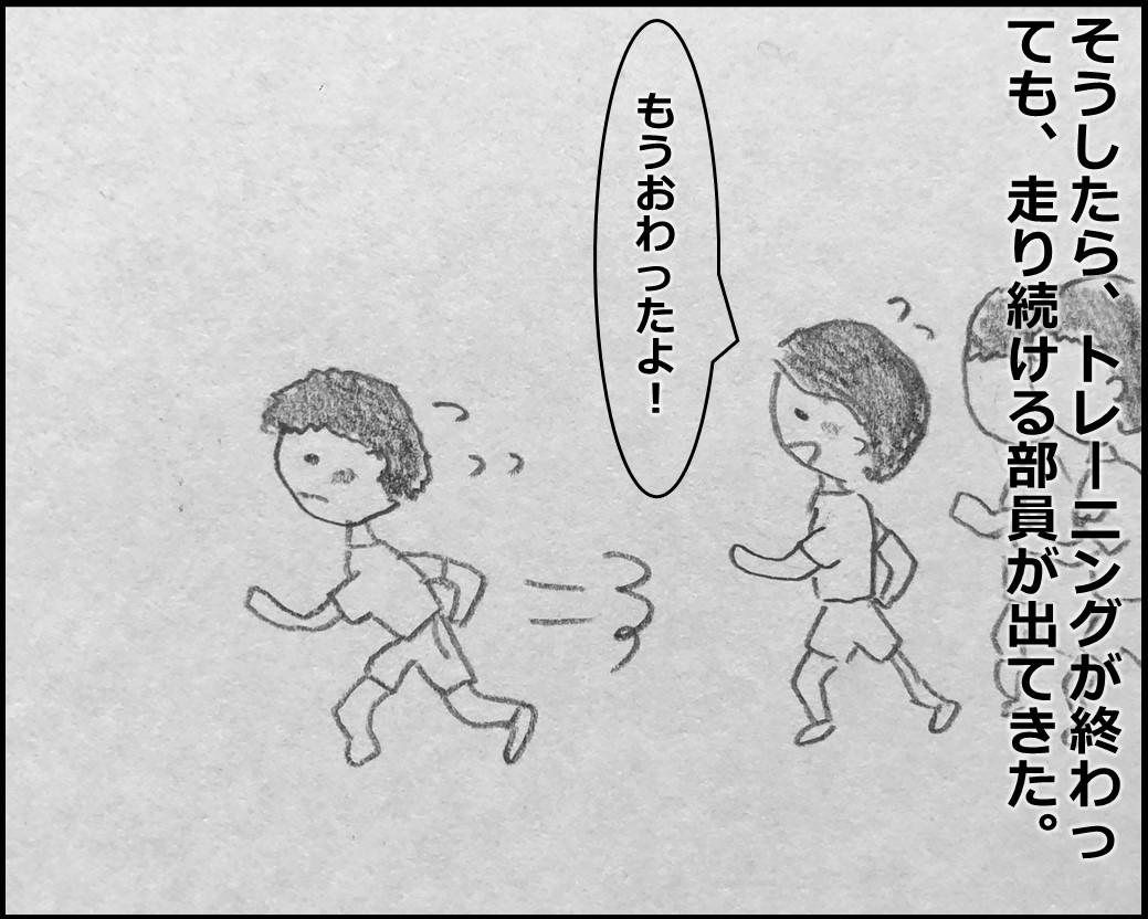 f:id:Megumi_Shida:20191226121405j:plain