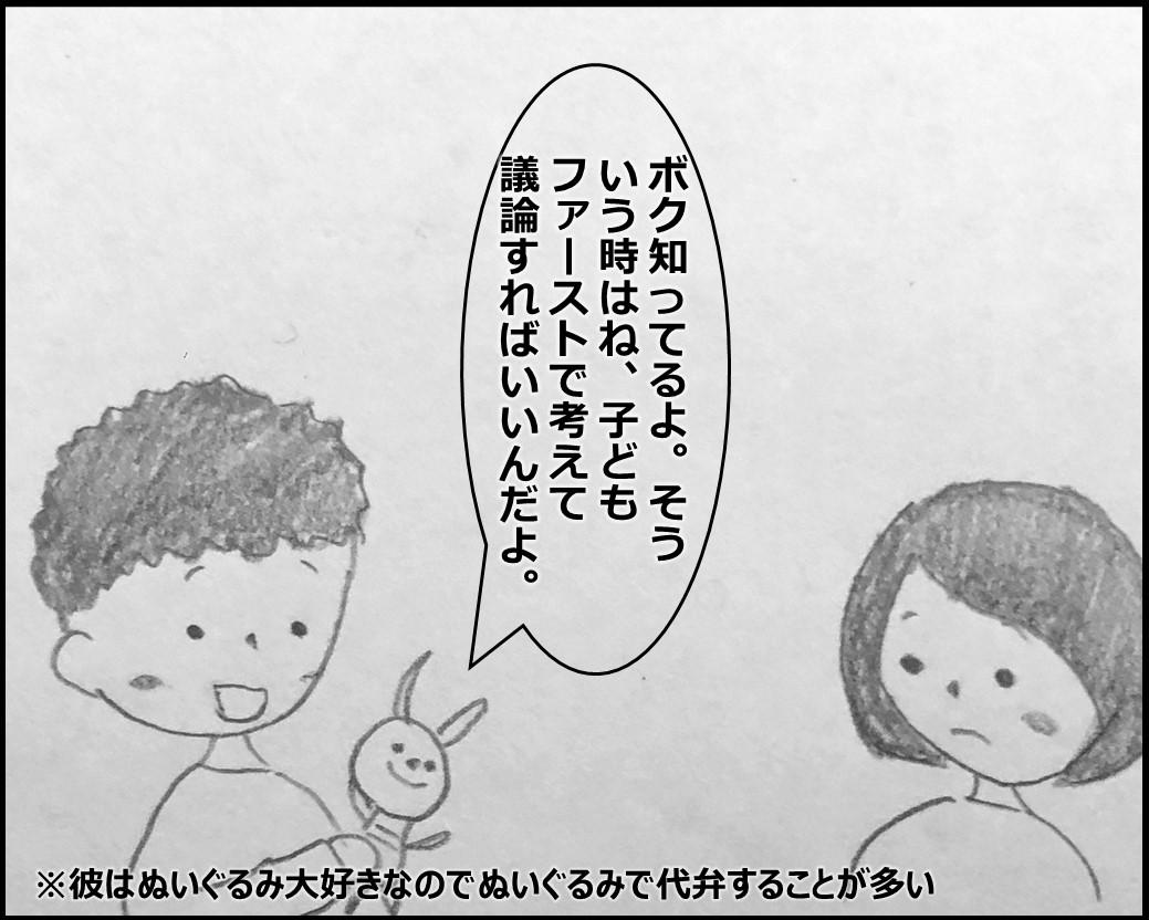 f:id:Megumi_Shida:20191227162249j:plain