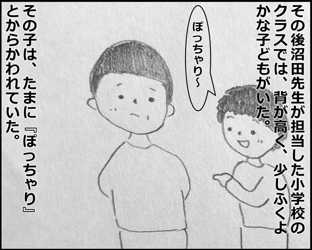 f:id:Megumi_Shida:20191228145021j:plain