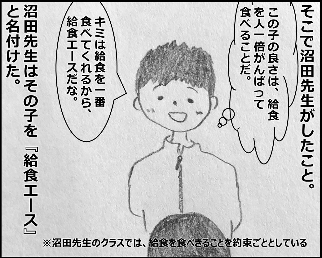 f:id:Megumi_Shida:20191228145028j:plain