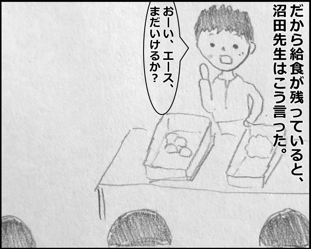f:id:Megumi_Shida:20191228145036j:plain