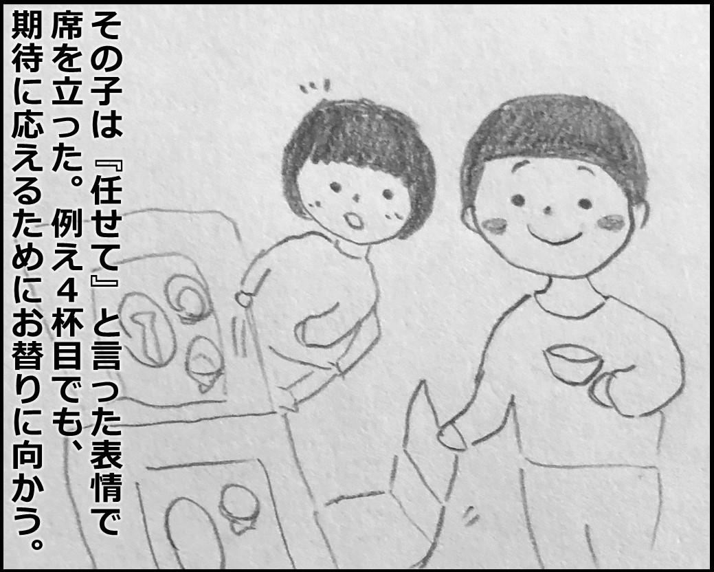 f:id:Megumi_Shida:20191228145044j:plain