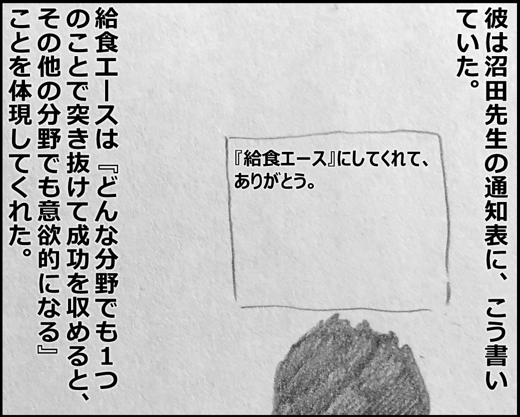 f:id:Megumi_Shida:20191228145107j:plain