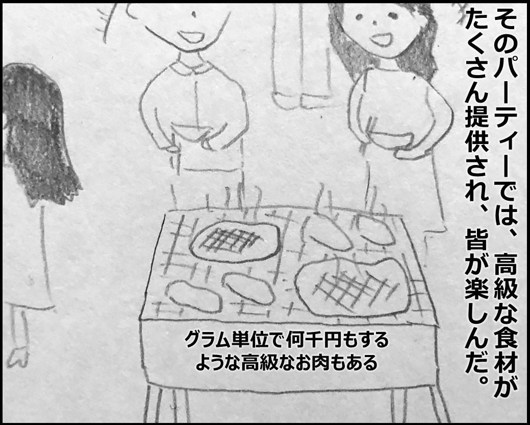 f:id:Megumi_Shida:20191230165530j:plain